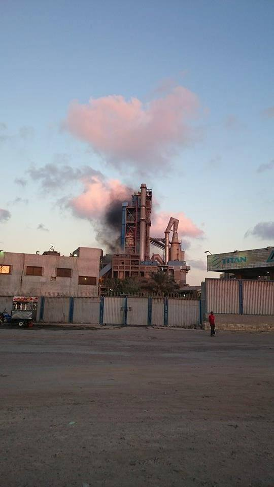 Coal Use In Cement Factories, Egypt