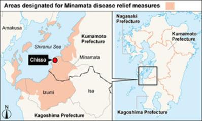 Mercury Poisoning  >> Minamata disease, Japan | EJAtlas