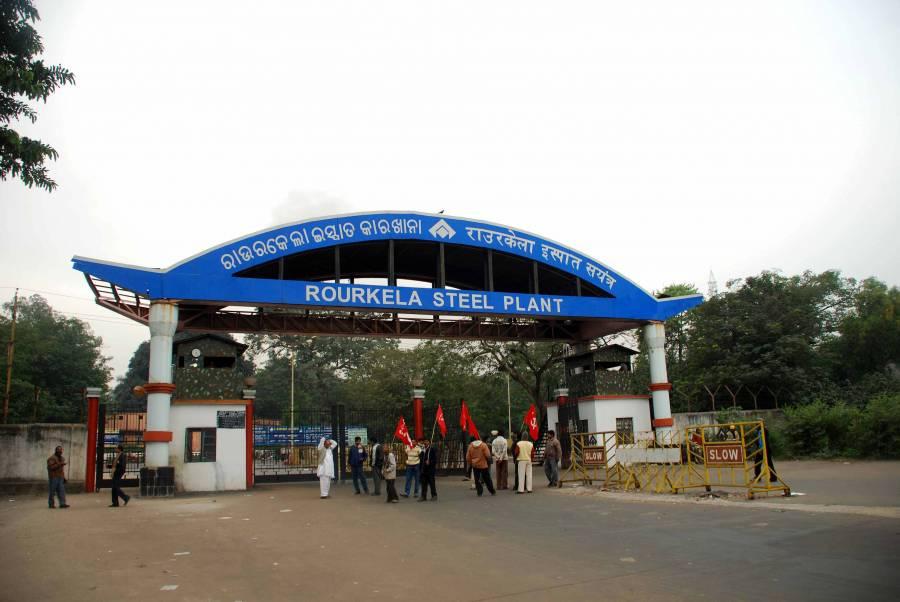 Image result for rourkela odisha